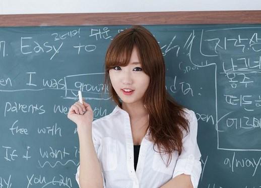 cara belajar bahasa korea